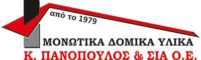 Κ. Πανόπουλος & ΣΙΑ Ο.Ε.-Μονωτικά & Δομικά Υλικά